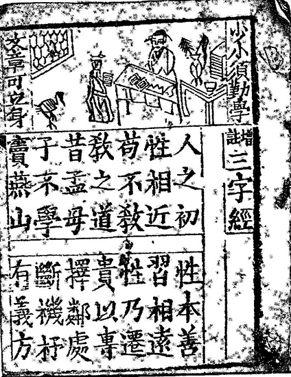 schools and learning in imperial china oxford research 18th Century European Men's Clothing schools and learning in imperial china oxford research encyclopedia of asian history